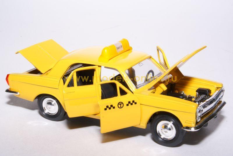 такси империя канаш