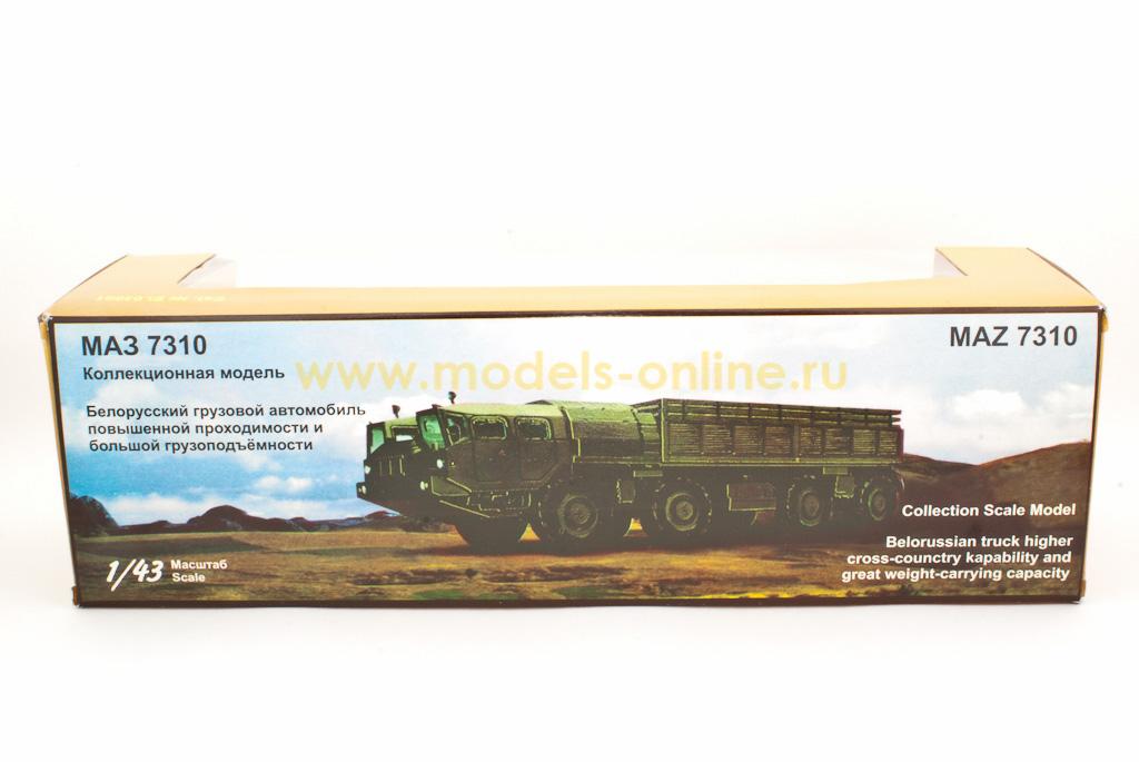 Трактор МТЗ-100: технические характеристики, цена, отзывы