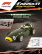 Vanwall 57 - 1958 - Stirling Moss (Стирлинг Мосс) - №56 с журналом 1:43