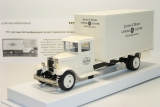 Autocar Dispatch Model SA рефрижератор General Electric - Judson C.Burns - бежевый 1:43